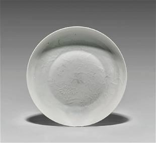 Chinese Qianlong Anhua Porcelain Dish