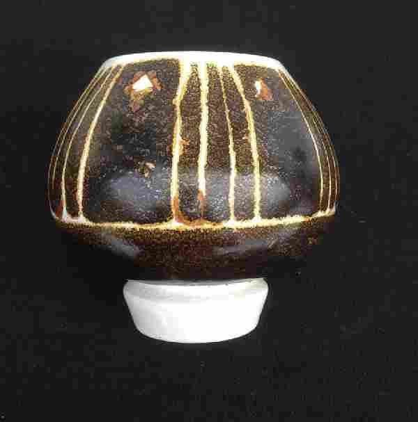1960s English Poole Pottery Vase, Robert Jefferson