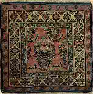Antique Afshar Rug 2.0x1.6
