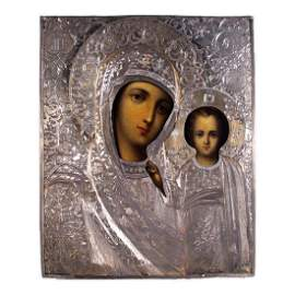 Rare Our Lady Of Kazan Russian Riza Icon, 1859