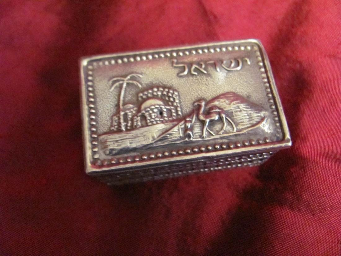 925 Silver Decorated Souvenir Peal Box