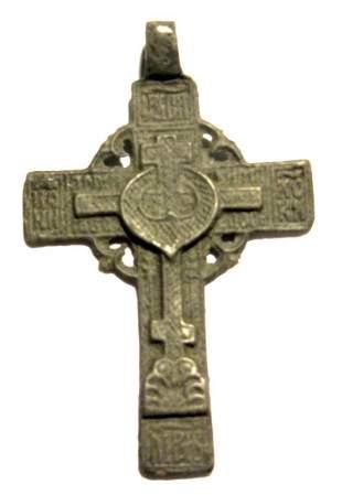 Russian Bronze Cross Pendant, 1600