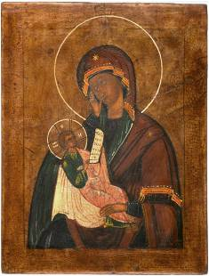Our Lady Soothe My Sorrow Russian Icon, 19th C