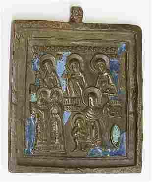 Kirik and Oulitta Russian Bronze Icon, 19th C