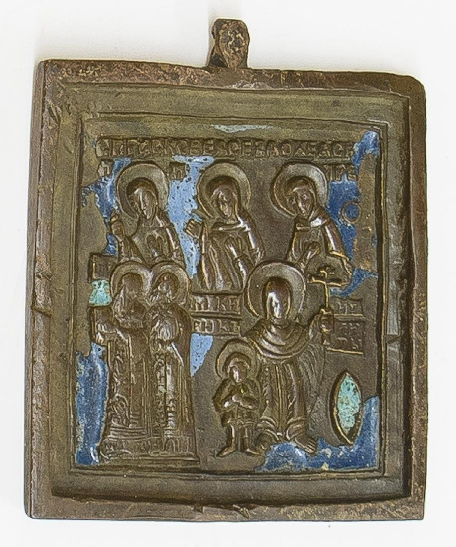 Kirik and Oulitta Russian Bronze Icon, 19th C
