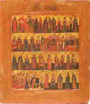 February Calendar Russian Icon, 19th C
