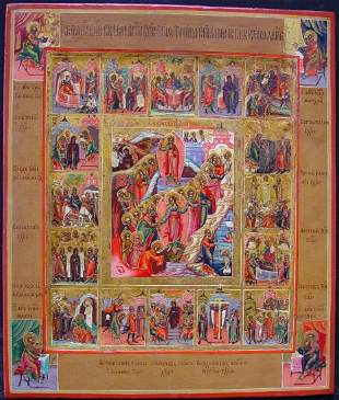 Feast Day Russian Icon, 19th C