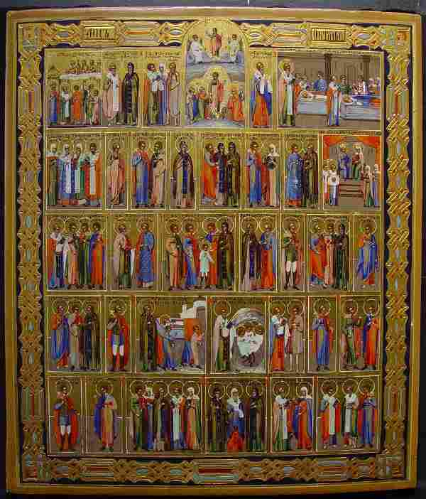 Month of October Russia Icon, 19th C