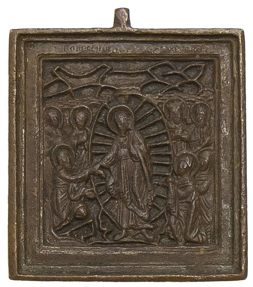 Resurrection Russian Bronze Icon, 19th C