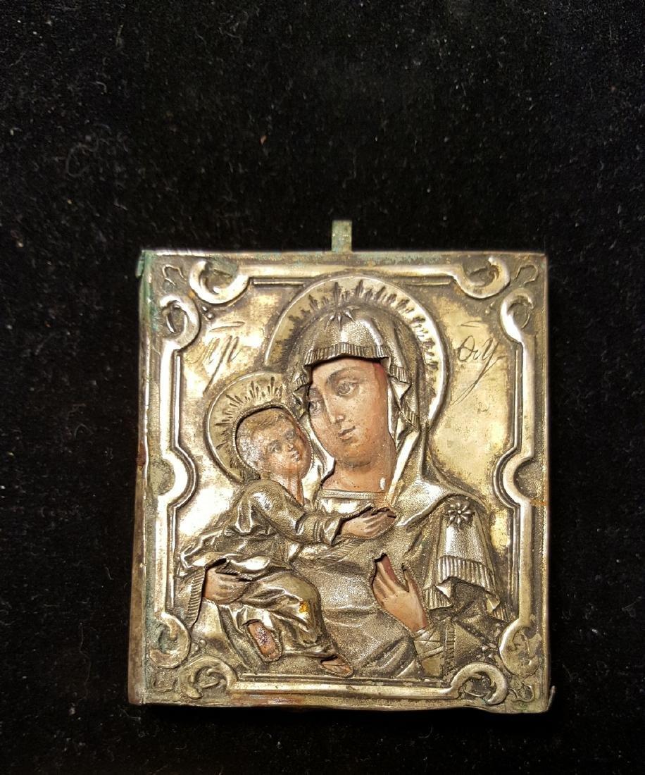 Russian Silver Oklad Icon, 19th C
