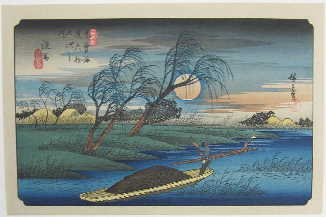 Ando Hiroshige: Autumn Moon at Seba