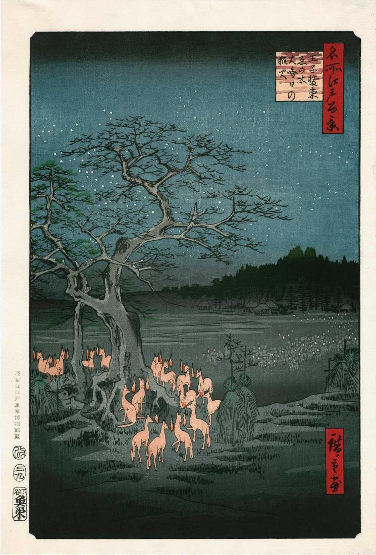 Ando Hiroshige: New Year's Eve Foxfire (Inari Fox Cult)