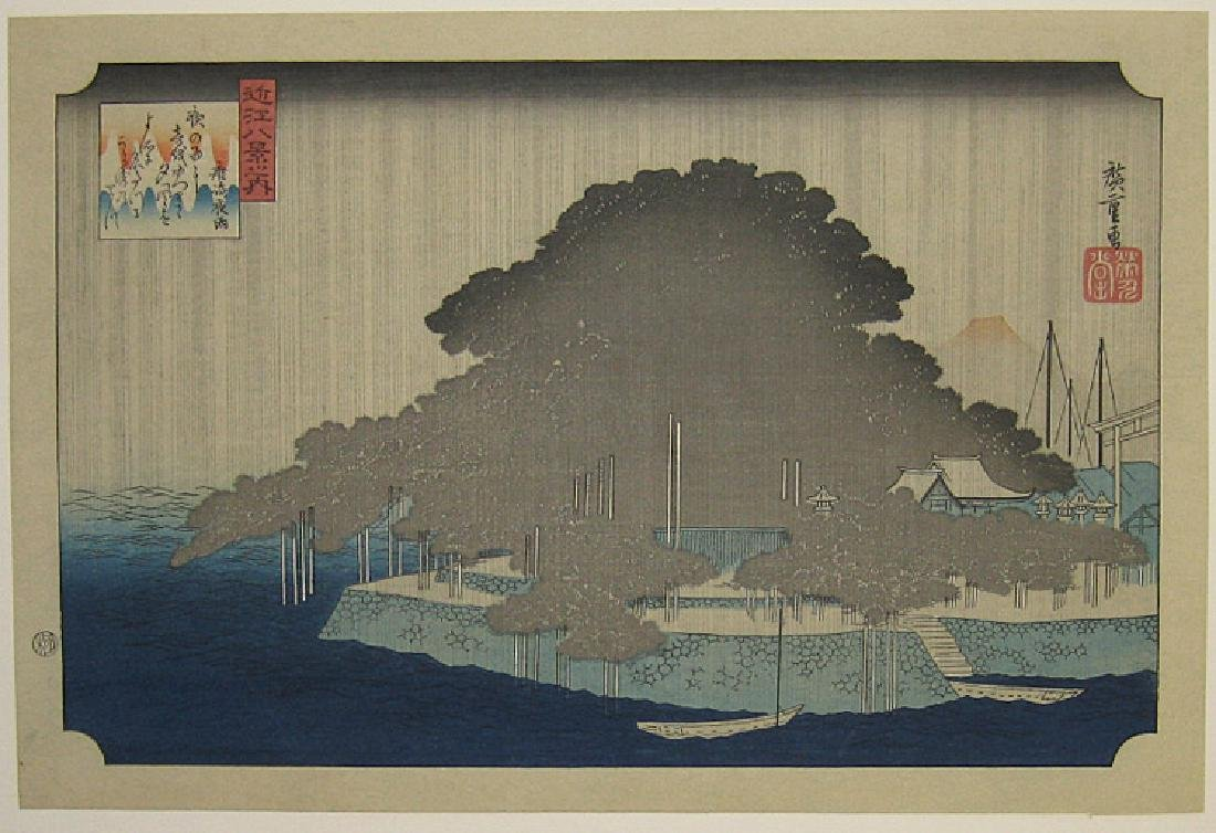 Ando Hiroshige: Night Rain at Karasaki