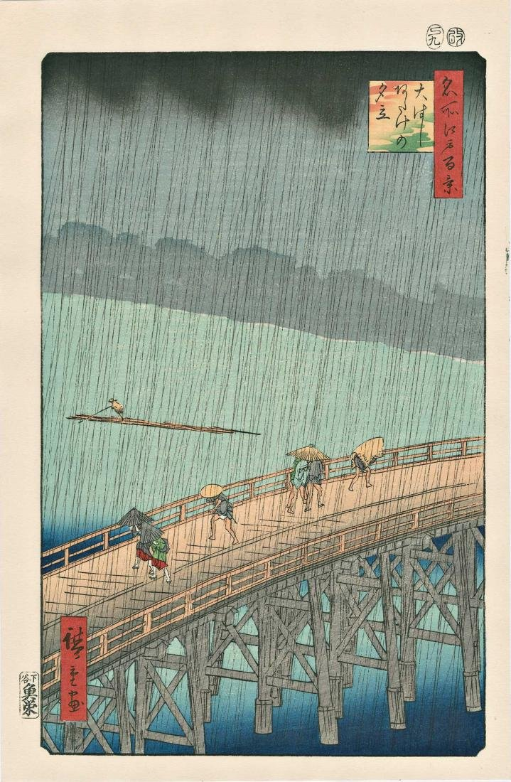 Ando Hiroshige: Sudden Shower Over Ohashi Bridge