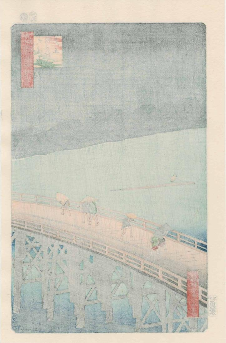 Ando Hiroshige: Sudden Shower Over Ohashi Bridge - 2
