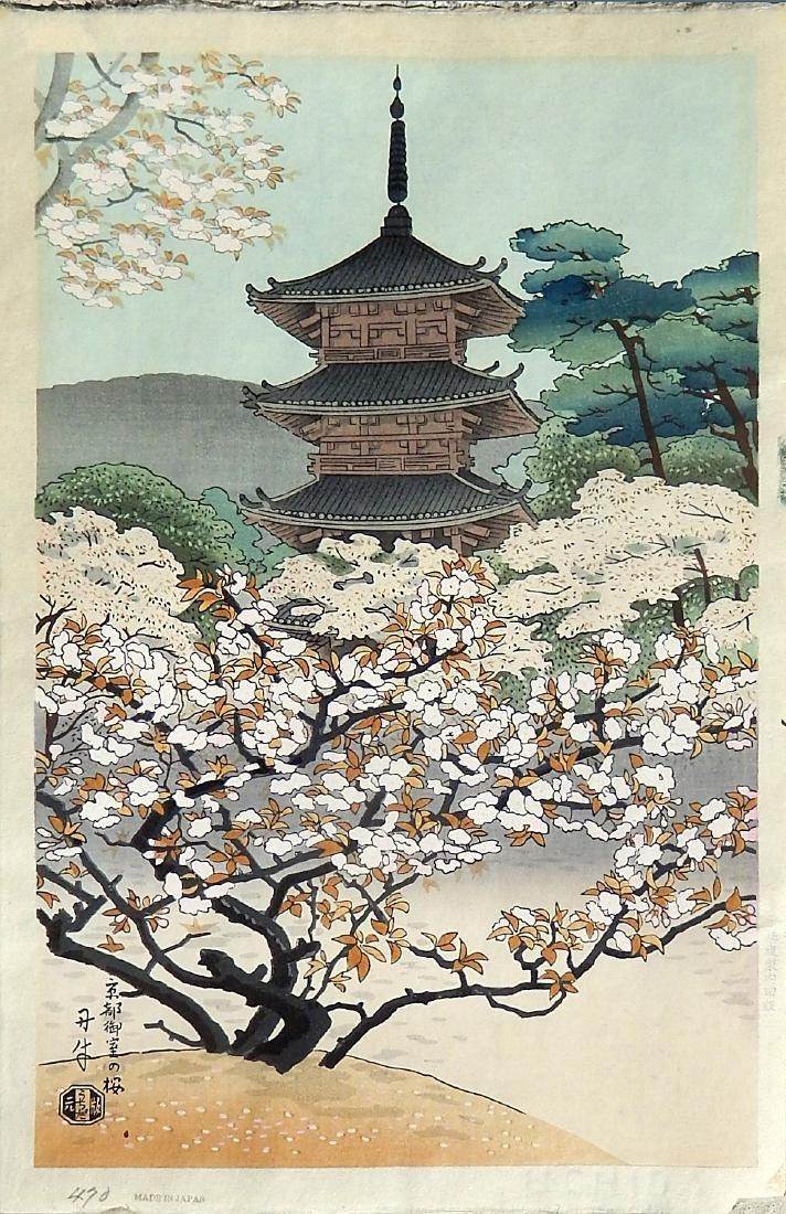 Asada Benji: Pagoda of Ninnaji Temple in Kyoto