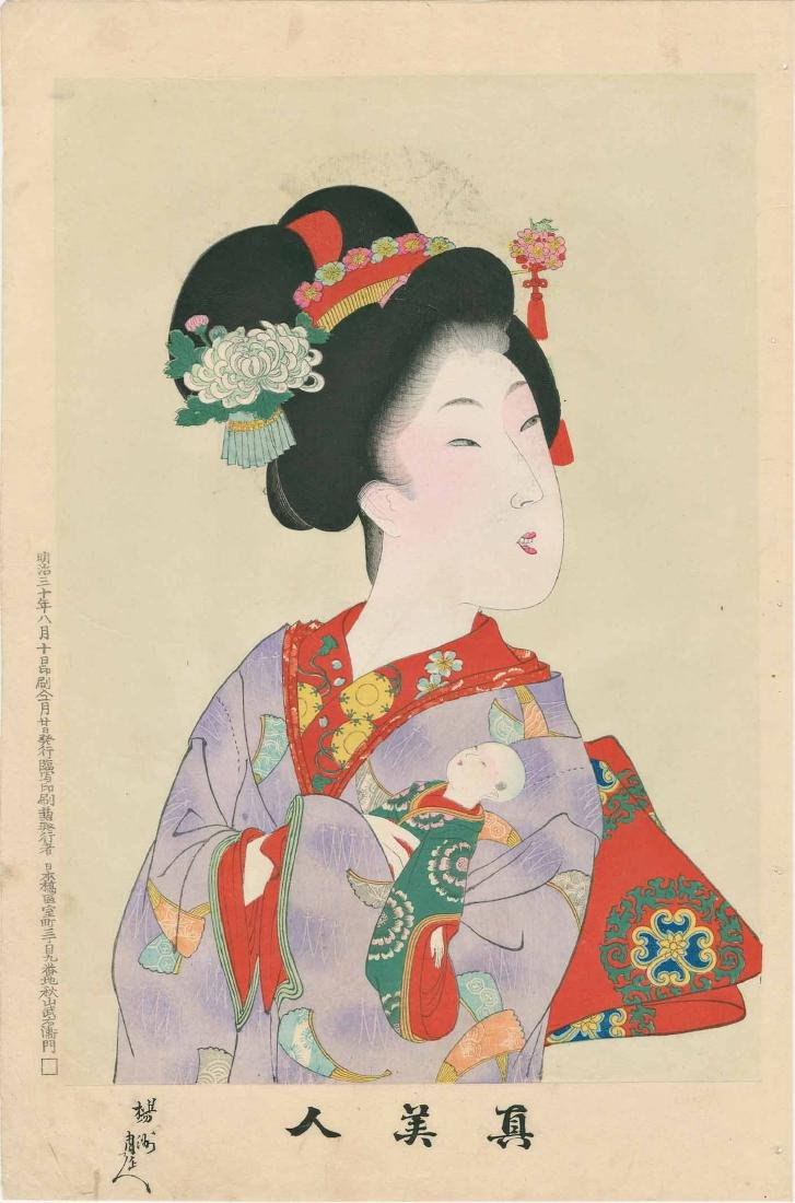 Chikanobu Toyohara: A Girl with A Doll (Tokutaro-san)