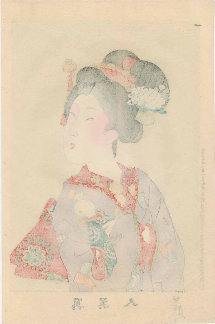 Chikanobu Toyohara: A Girl with A Doll (Tokutaro-san) - 2