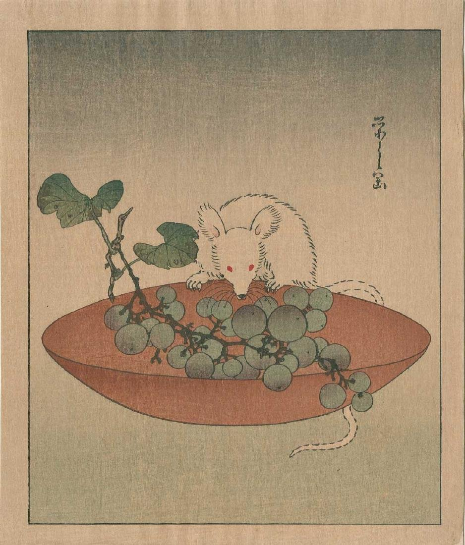 Eishi: A Mouse and Grapes