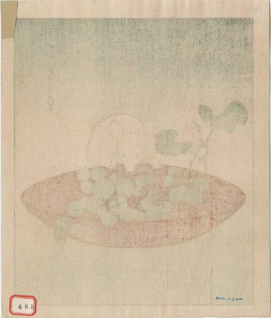 Eishi: A Mouse and Grapes - 2