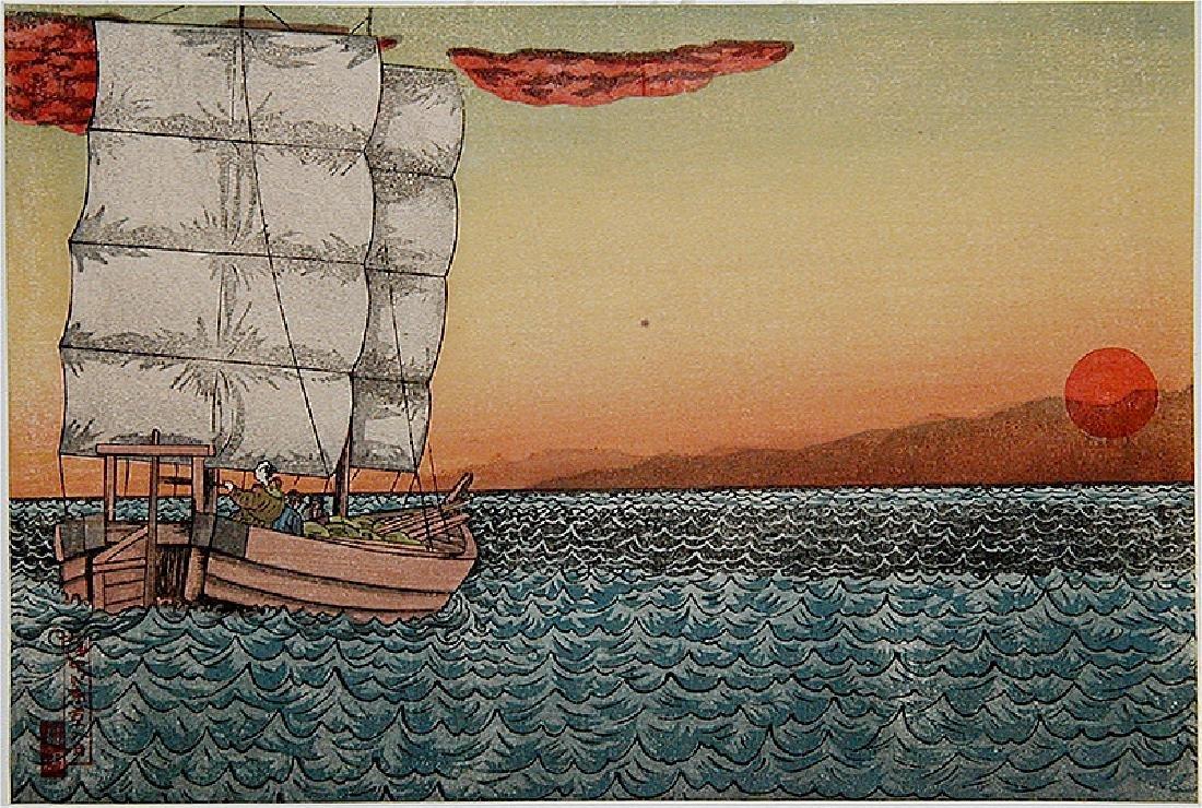 Funahashi Shien: Setting Sun of Tokyo Bay
