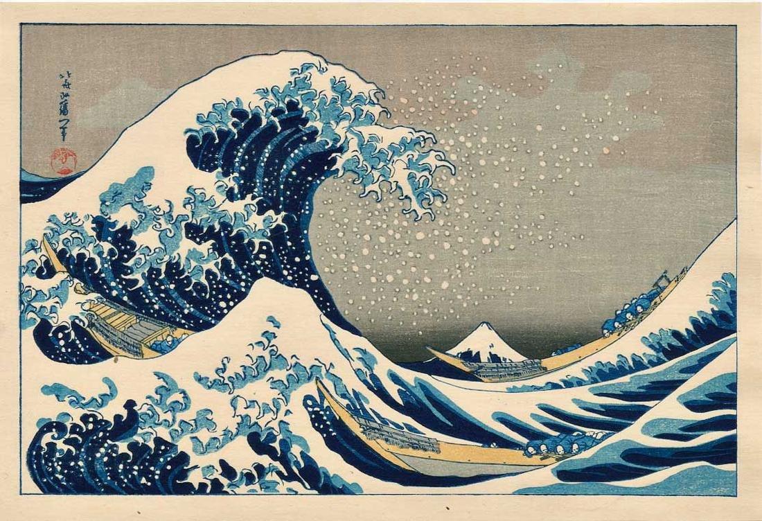 Katsushika Hokusai: Great Wave Off Kanagawa