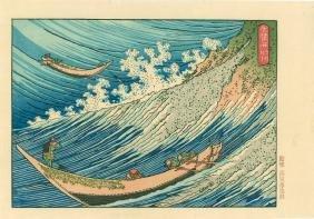 Lot Japanese Woodblock Prints