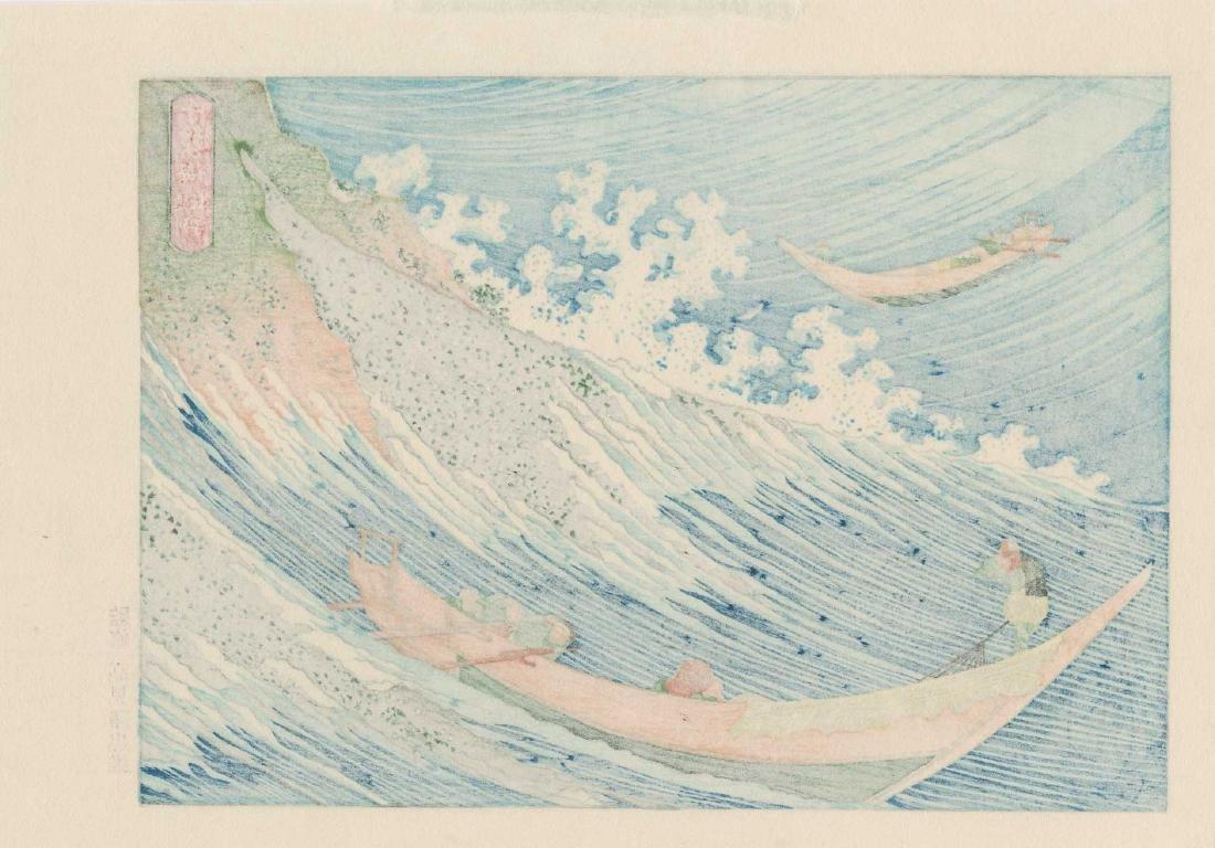 Katsushika Hokusai: Choshi in Shimosa - 2
