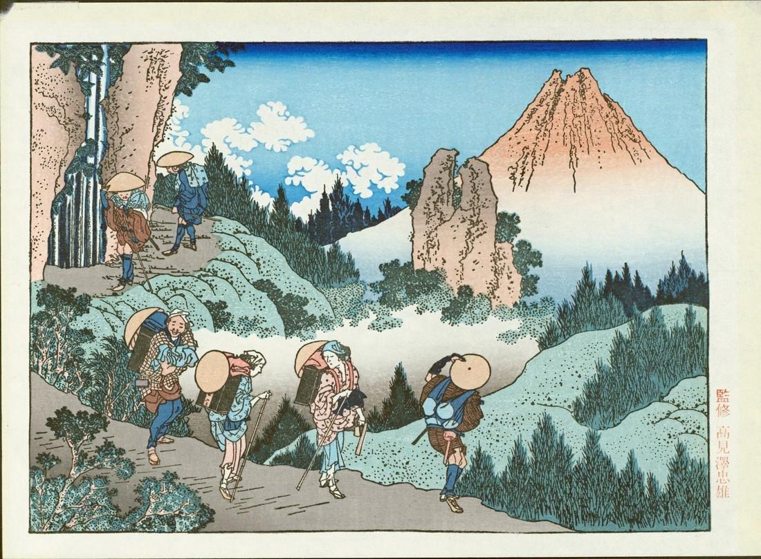 Katsushika Hokusai: Fuji in Taisekiji Temple Mountains