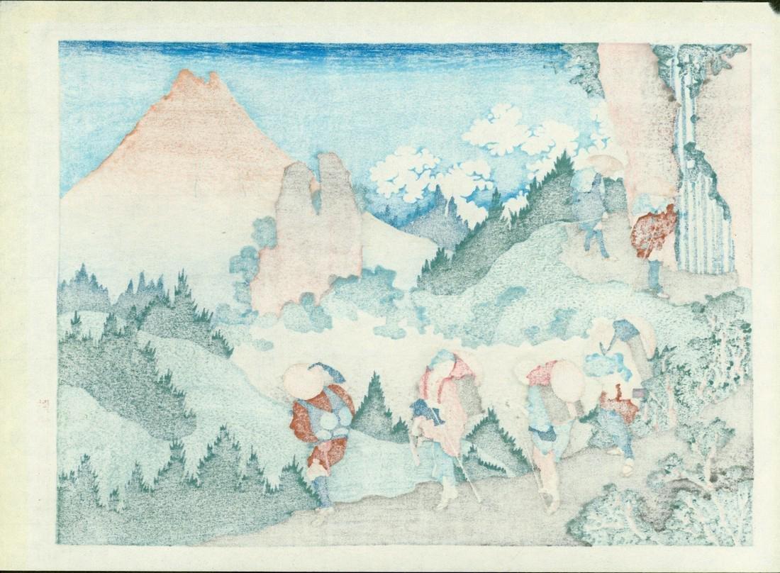 Katsushika Hokusai: Fuji in Taisekiji Temple Mountains - 2