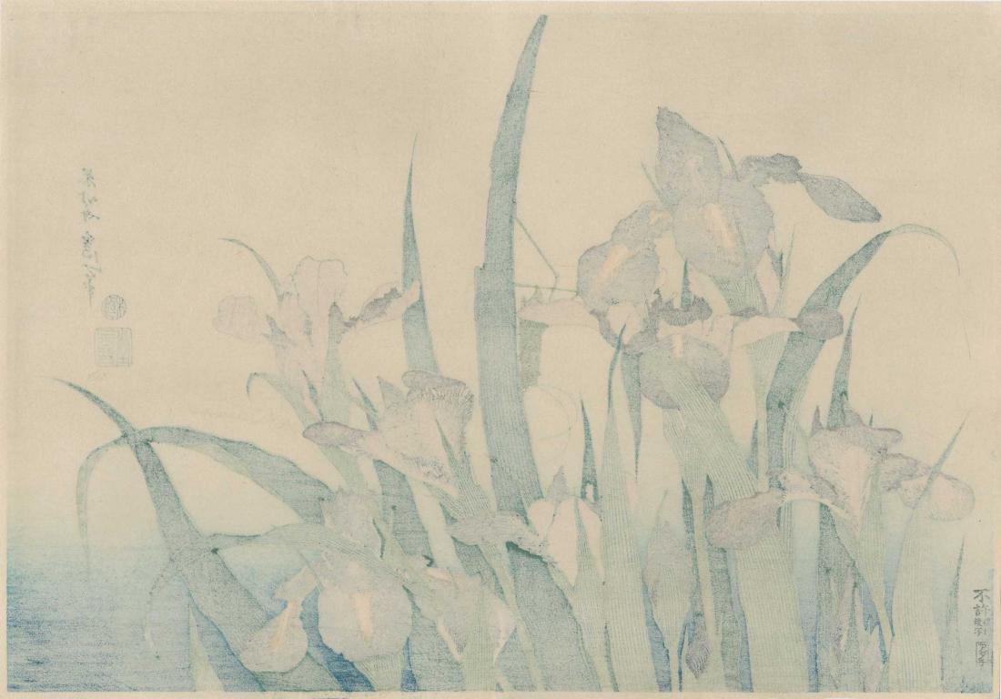 Katsushika Hokusai: Grasshopper and Iris - 2