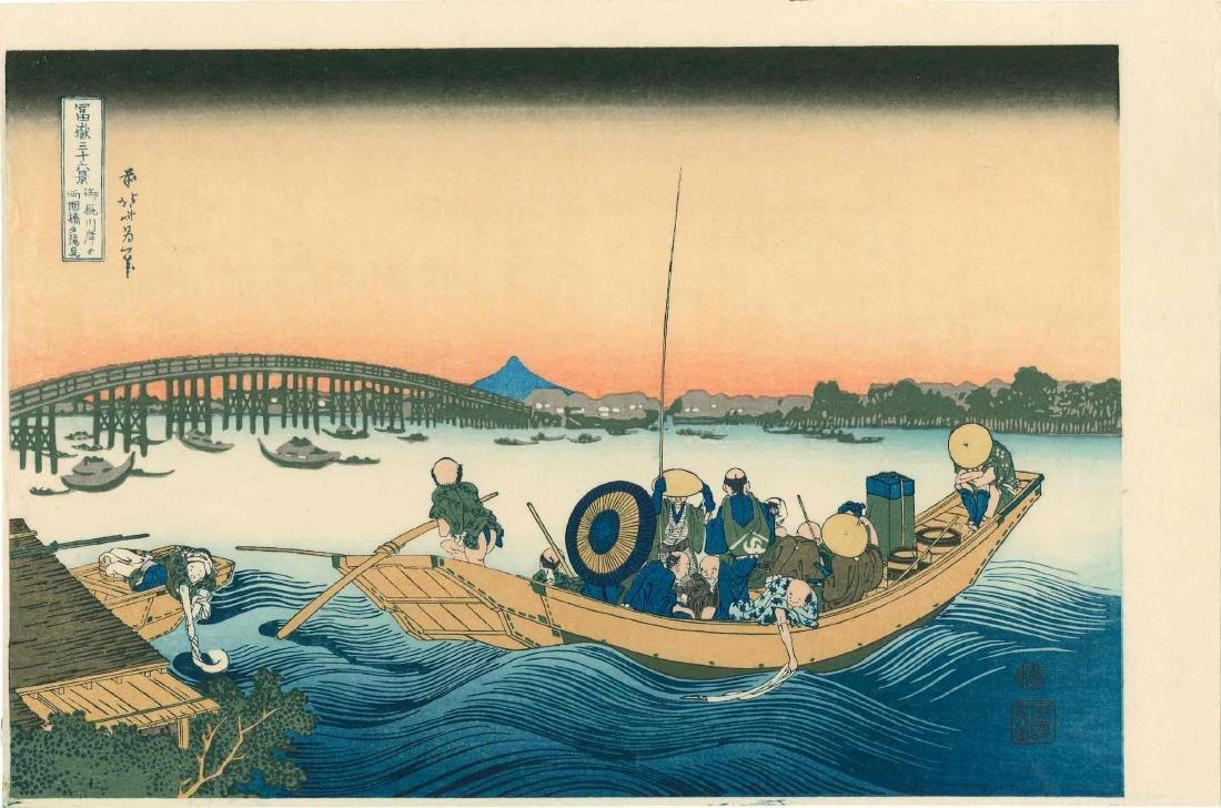 Katsushika Hokusai: Ryogoku Ferry at Evening