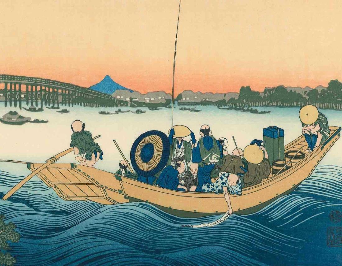 Katsushika Hokusai: Ryogoku Ferry at Evening - 2