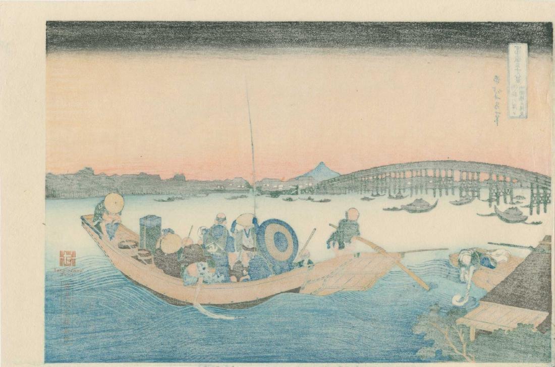 Katsushika Hokusai: Ryogoku Ferry at Evening - 3