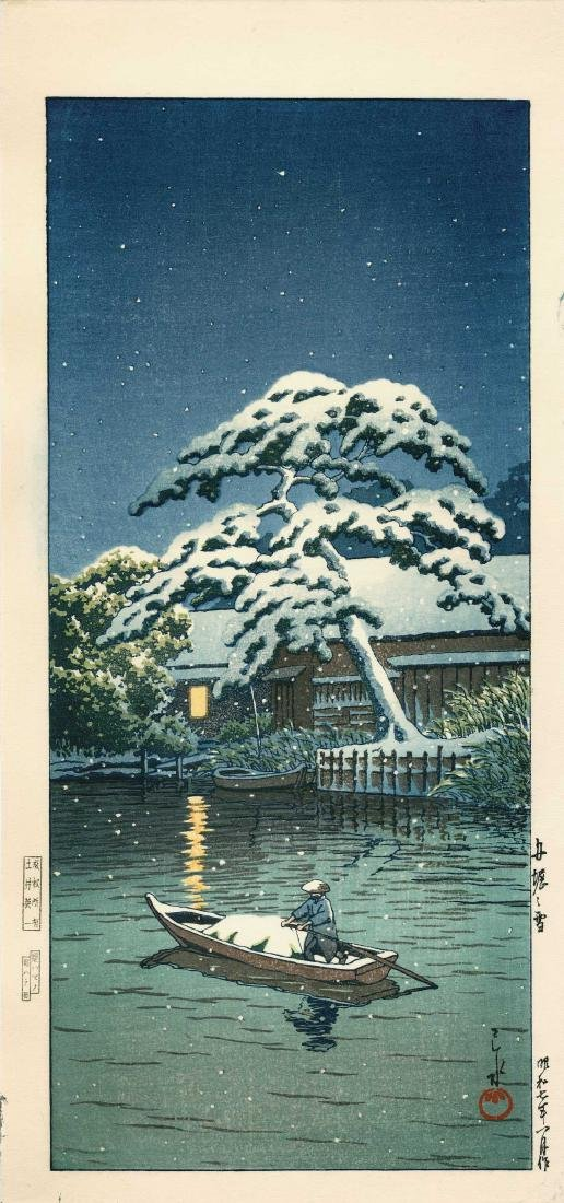 Kawase Hasui: Snow at Funabori