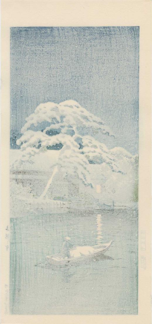 Kawase Hasui: Snow at Funabori - 2