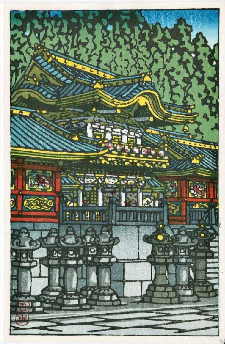 Kawase Hasui: Tosho Shrine