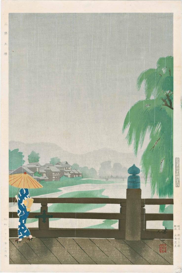 Kenji Kawai: Sanjo Bridge Kyoto