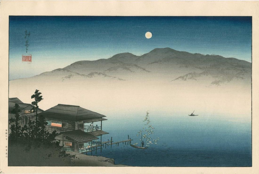 Koho Shoda: An Inn on Lake Biwa