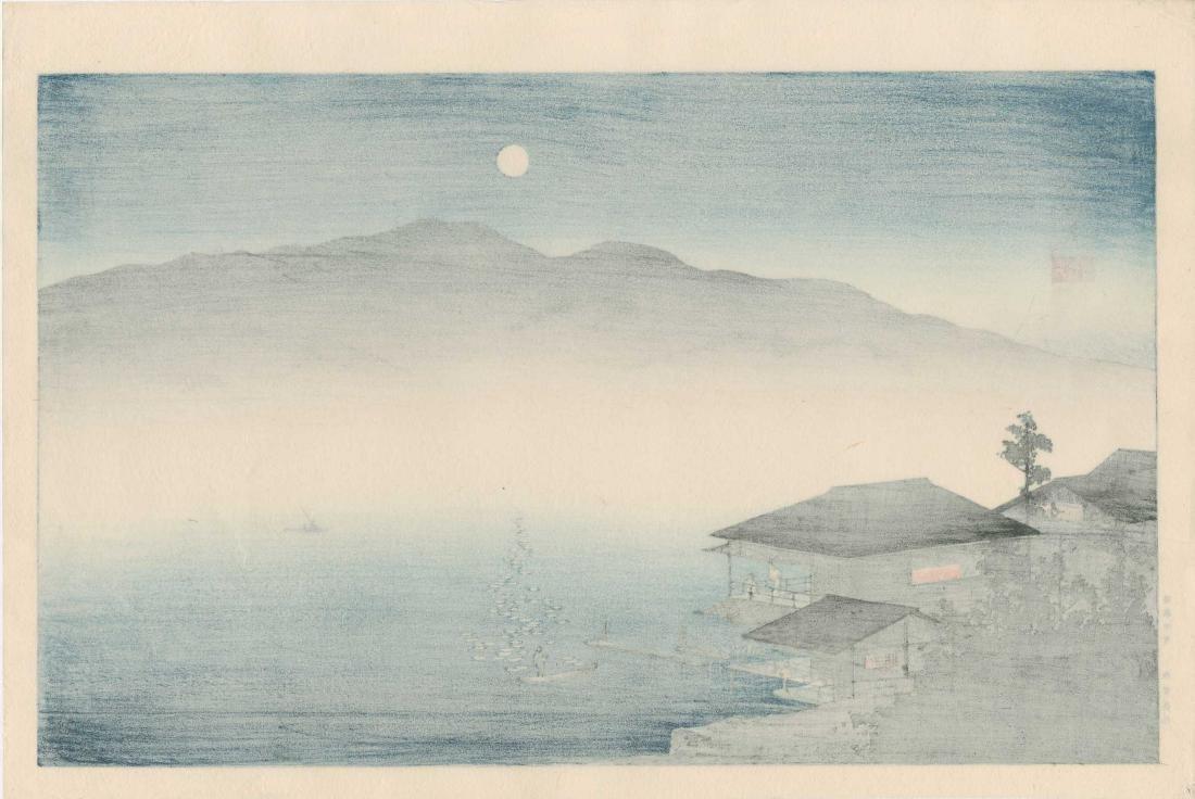 Koho Shoda: An Inn on Lake Biwa - 2