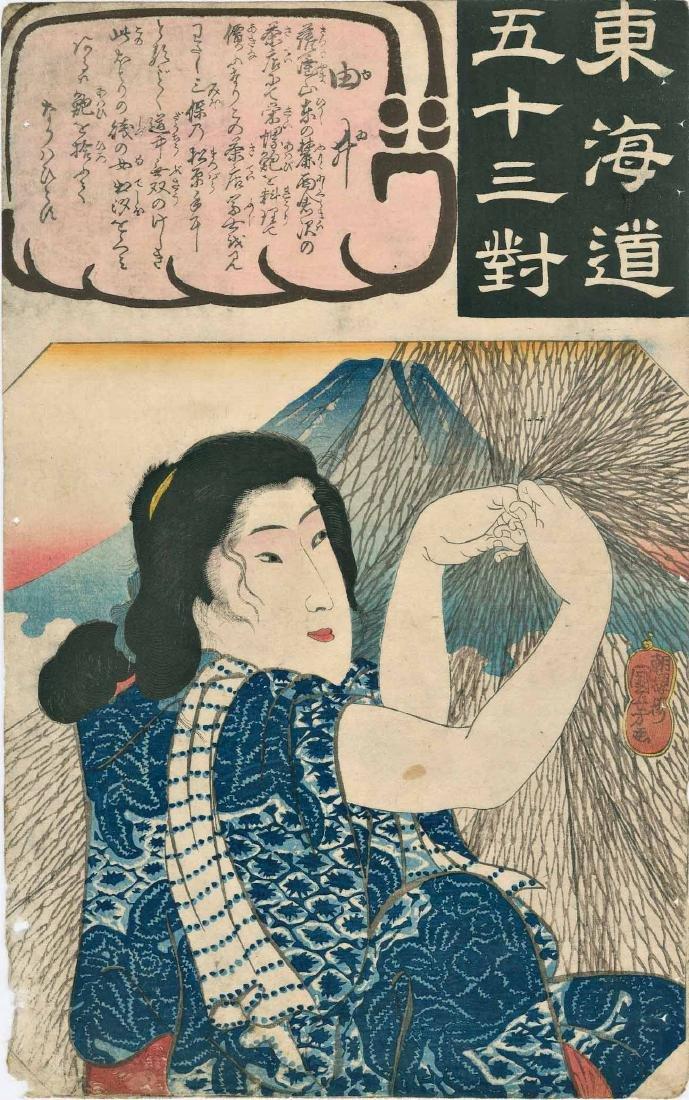 Kuniyoshi Utagawa: Yui Girl with a Fishing Net