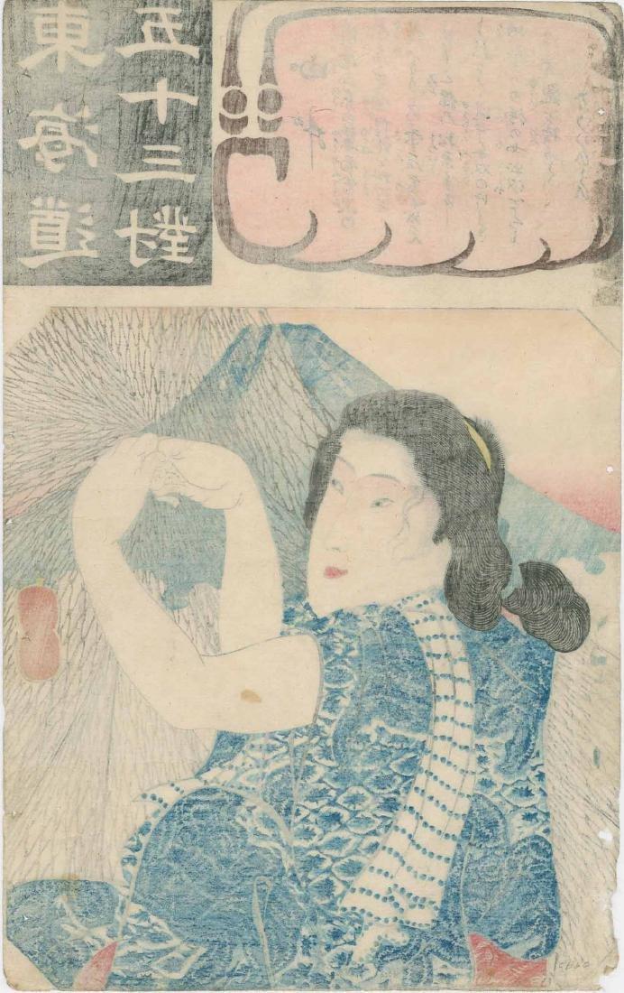 Kuniyoshi Utagawa: Yui Girl with a Fishing Net - 2
