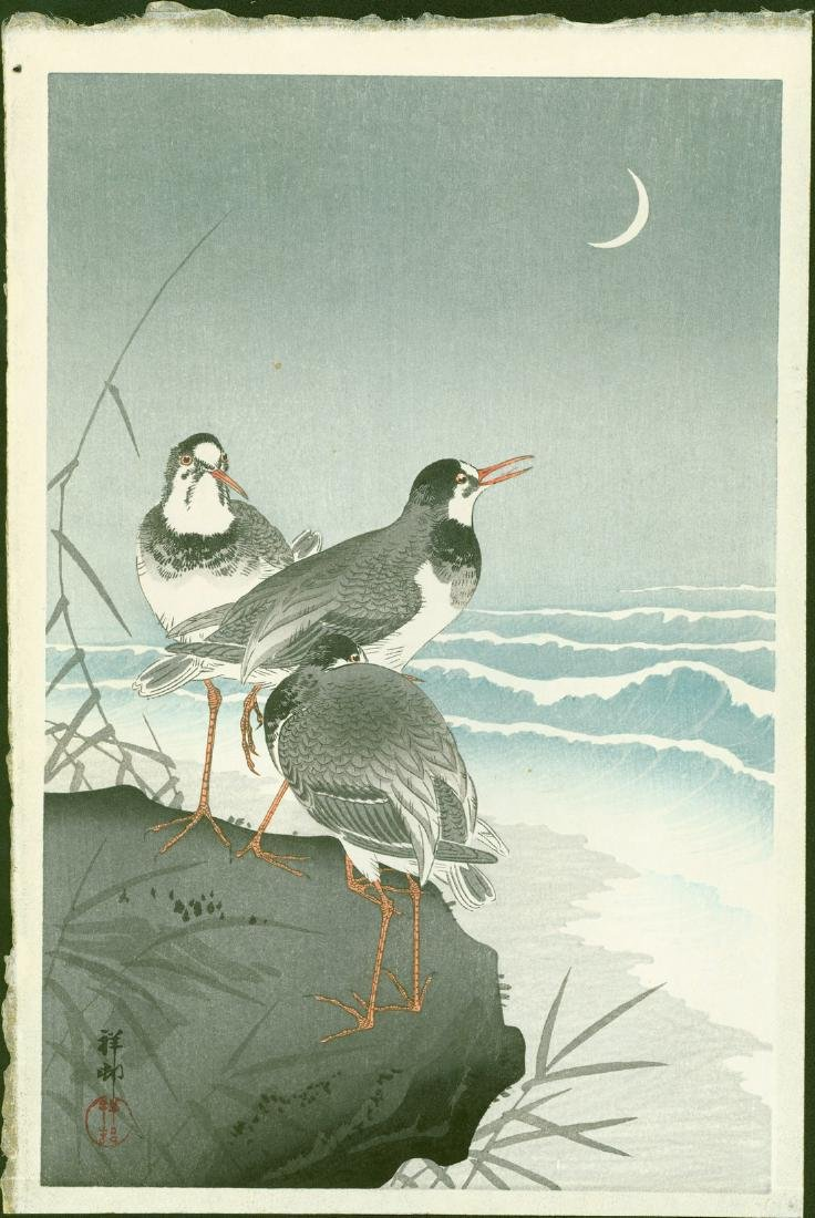 Ohara Koson: 3 Plovers on a Rock