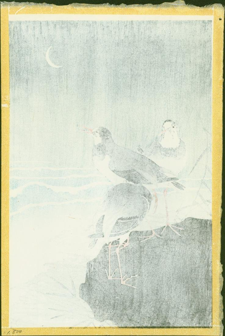 Ohara Koson: 3 Plovers on a Rock - 2