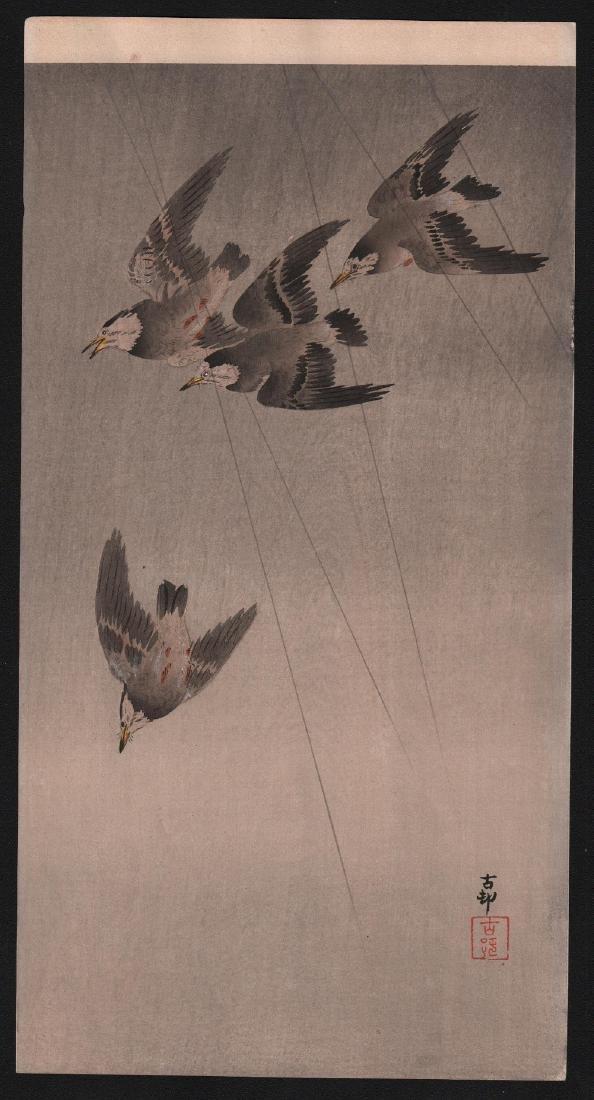 Ohara Koson: Starlings in Flight