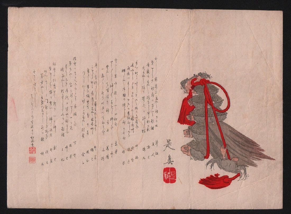 Shibata Zeshin: Shijo Surimono Depicting Crab & Turtles
