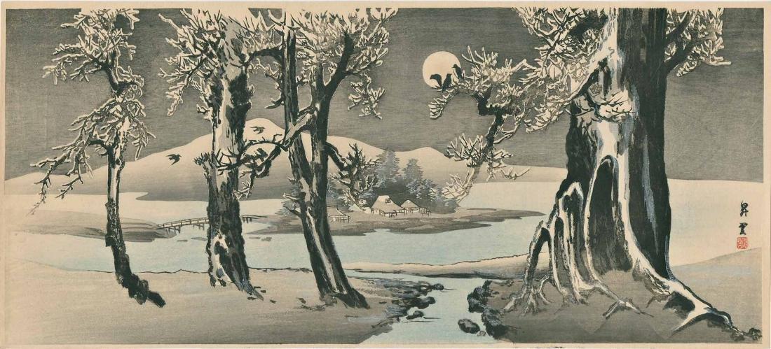 Shoun Yamamoto: Winter Landscape with Crows