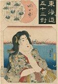 Utagawa Kunisada: Yokkaichi