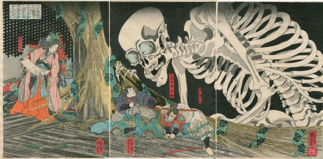 Utagawa Kuniyoshi: Princess Takiyasha Summons Skeleton
