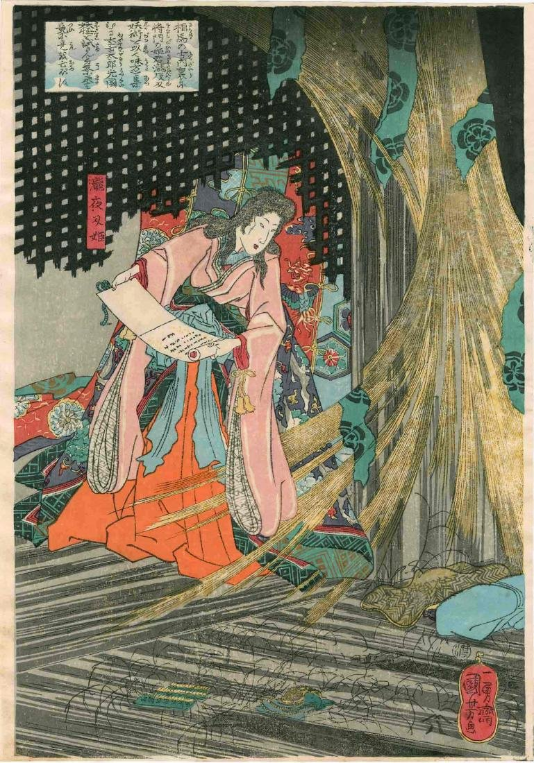 Utagawa Kuniyoshi: Princess Takiyasha Summons Skeleton - 2